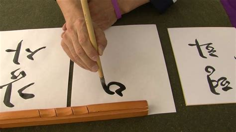 korean calligraphy  smithsonian folklife festival