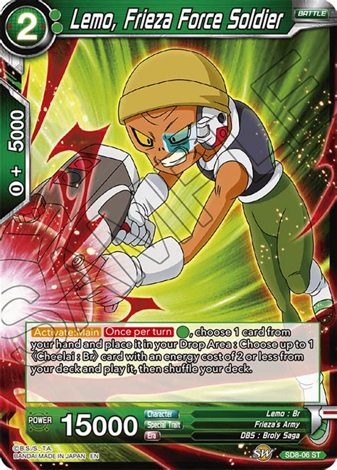starter deck rising brolydbs sd product dragon