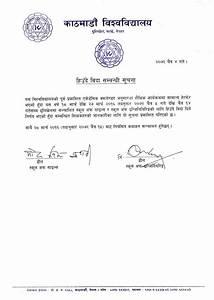 Kathmandu University News   March 2016
