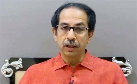 After Full Lockdown Rumours In Maharashtra, Uddhav ...
