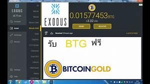Best Crypto Wallet for Desktop Mobile: Exodus Crypto Bitcoin