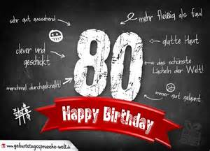 geburtstagssprüche 80 geburtstag komplimente geburtstagskarte zum 80 geburtstag happy birthday geburtstagssprüche welt