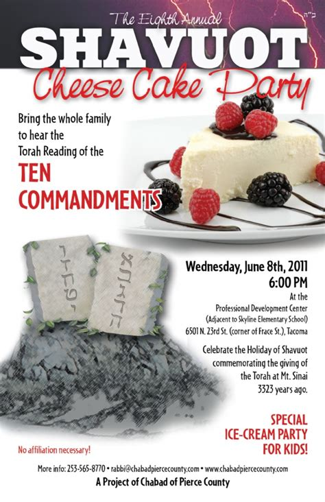 shavuot cheese cake party chabad pierce county