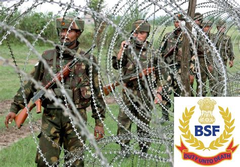 border security force nirapad news