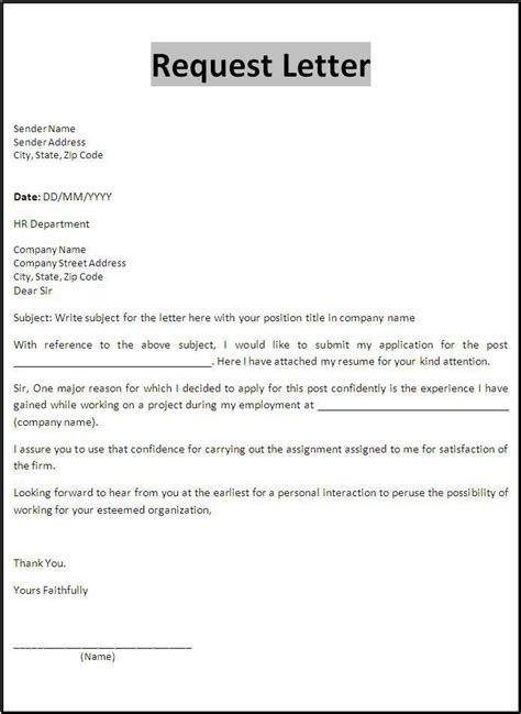 request letter template templates application letters