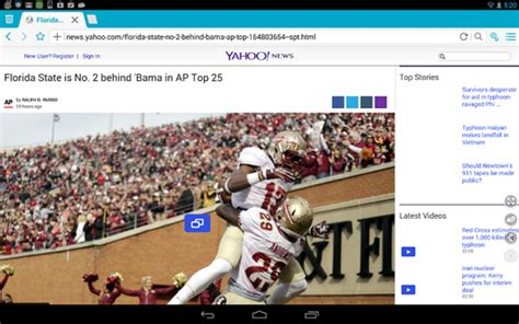 Boat Browser For Android Apk by Boat Browser For Tablet Apk 2 2 2 Free Apk From