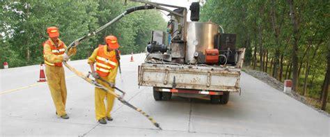asphalt crack sealing machine pavement repairing solution gaoyuan equipment