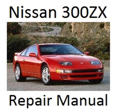 online car repair manuals free 1995 nissan 300zx user handbook nissan 300zx 1990 1996 z32