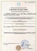 Вестник государственной регистрации с публикациями о реорганизации, законы и другие акты в этой сфере