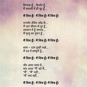 Jai shree Mahak... Jai Shree Hanuman Quotes
