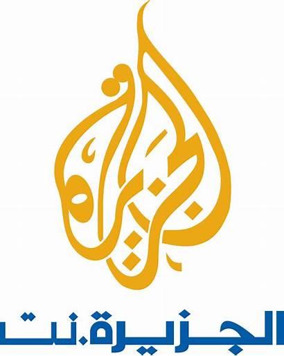 Jazeera Transparent English Qatar Clipart Congress America