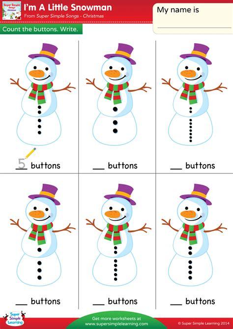 im   snowman worksheet   buttons super