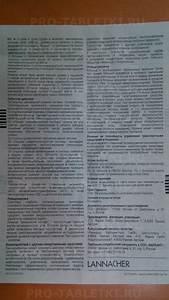 Уколы при боли в суставах инструкция по применению