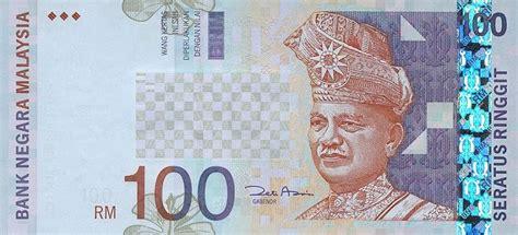 Gara-gara Duit Bantuan Rm100