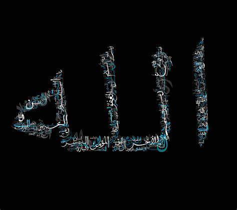 Allah Wallpapers  Wallpaper Cave