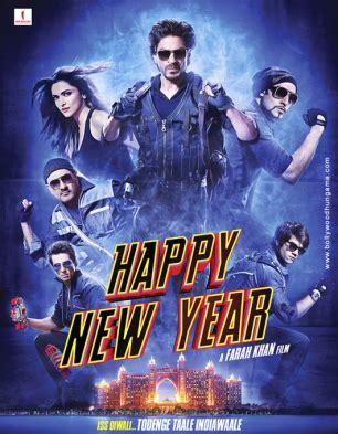 hindi  list latest bollywood movies  hindi