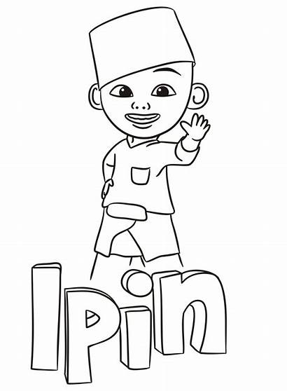 Ipin Coloring Pages Upin Colouring Dan Complete