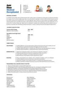 office skills for resume office skills resume resume badak