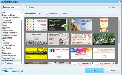 business card maker software screenshots