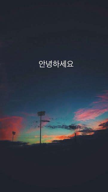 iphone korean aesthetic wallpaper di 2020 dengan gambar