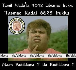 Funny Tamil comedy facebook pictures part -2 | FUNNY ...