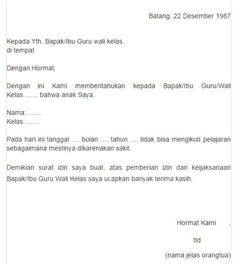 Surat Izin Sekolah by Contoh Surat Izin Tidak Masuk Sekolah