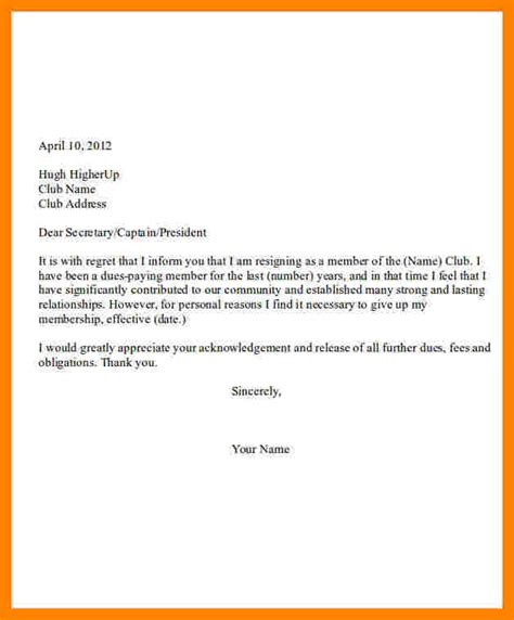 period board  directors resignation letter samples