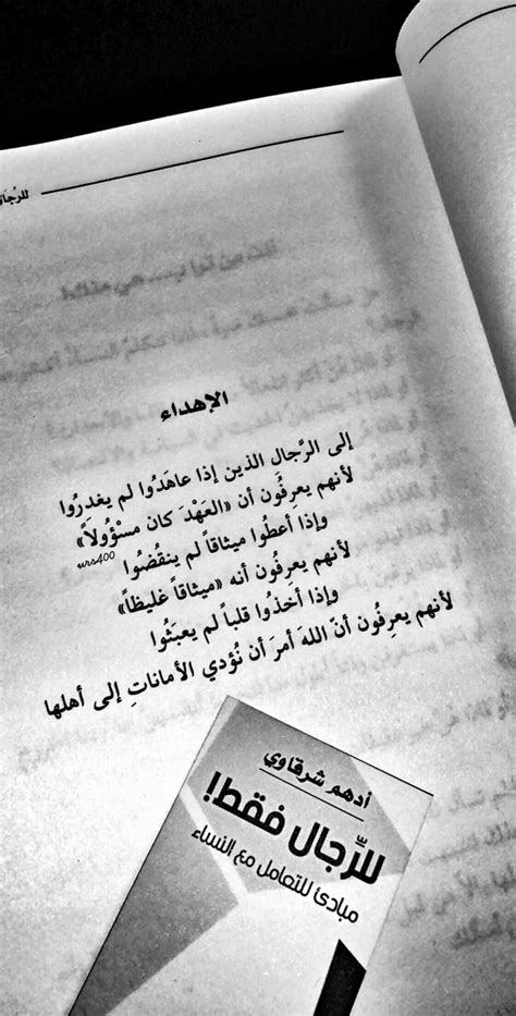 Pin by Dalya Fawzy on Writings | Postive quotes, Words quotes, Arabic tattoo quotes