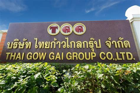 สมัครงาน บริษัท ไทยก้าวไกลกรุ๊ป จำกัด   ThaiJob.com
