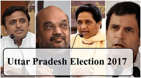 Up Elections 2017 Results Live Updates