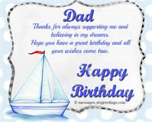 Happy Birthday Wishes Dad