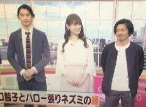 森田 剛 身長