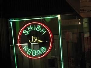 Shish Kebab Little Morocco Baltimore MD Neon Signs on