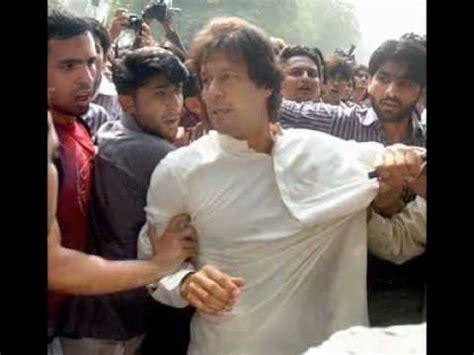 imran khan badly exposed       lover