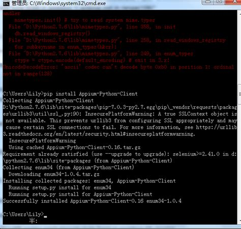 ordinal not in range 128 安装appium python client时报错的解决办法