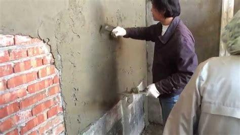sand  cement rendering  brick wallspart