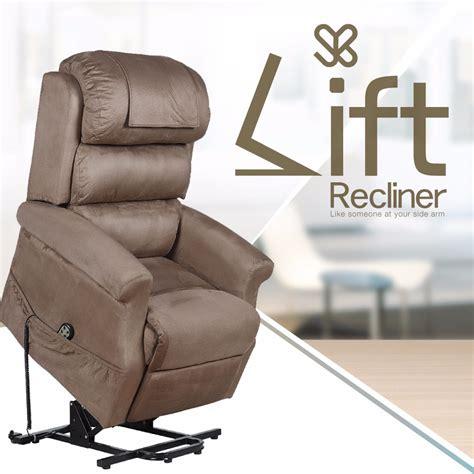 indoor massager machine lift electric sofa chair