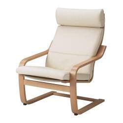 siege oeuf ikea canapés fauteuils cuir tissu enduit ikea