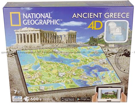 Buy 4d National Geographic  Ancient Greece, 600 Pieces