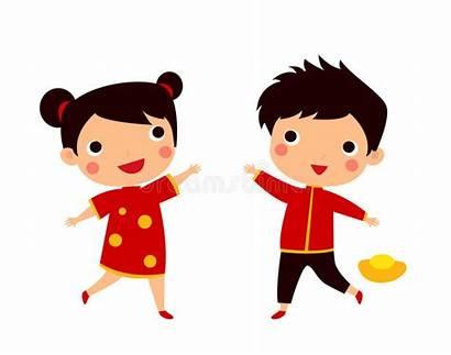 Chinese Children Illustration Vector Cartoon Background Holding