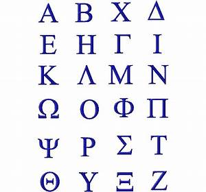 pictures of the greek alphabet clipart best With where to get greek letters