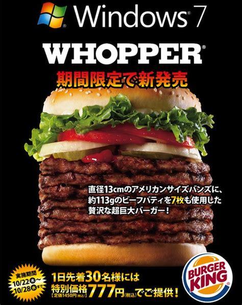 Hamburger Memes - the nine best internet hamburger memes ever eater