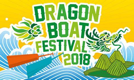 Dragon Boat Festival 2018 Dc by Dragon Boat Festival 2018 City Super Events And