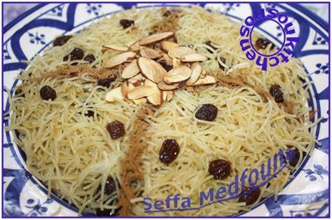 cuisine marocaine seffa la cuisine marocaine seffa medfouna
