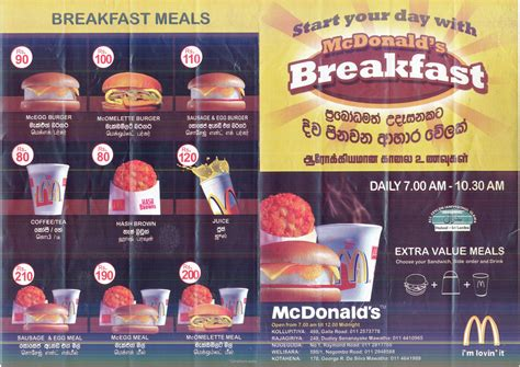 Catamaran Breakfast Menu by Negombo Food Check Out Negombo Food Cntravel