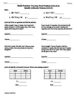 (3oa8 & 3oa9)3rd Grade Common Core Math Worksheets  Sample By Tonya Gent