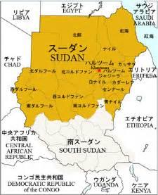 スーダン:スーダン料理|e-food.jp