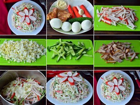 Salāti ar kūpinātu vistas gaļu, krabju nūjiņām un gurķiem ...