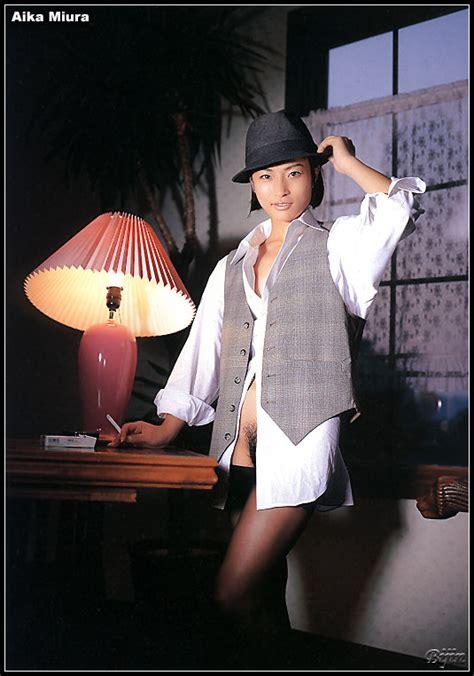asian babes db famous 1990 s av idol