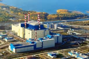 СТО Тепловые электростанции. Ремонт и техническое обслуживание оборудования зданий и сооружений.